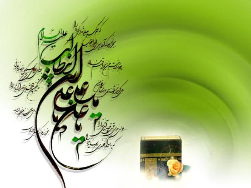 13 رجب سرآغاز طلوع خورشید زندگی بزرگ مردی است که ولادتش در کعبه و شهادتش در مسجد بود